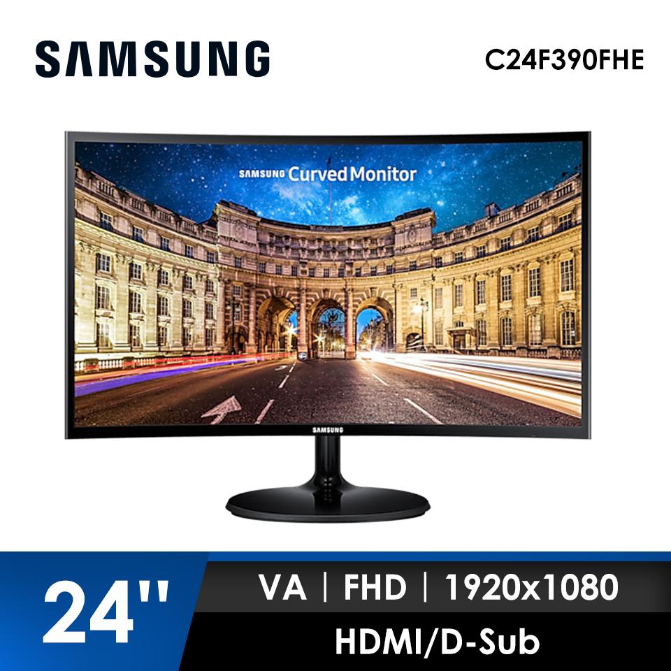 【24型】SAMSUNG Curved C24F390液晶顯示器