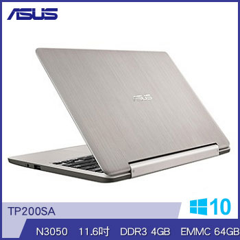 ASUS TP200SA N3050 64G 翻轉變形觸控筆電(TP200SA-0233GN3050)