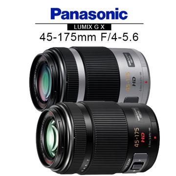 Panasonic LUMIX G X 45-175mm F/4-5.6-銀(45-175mm (平輸))