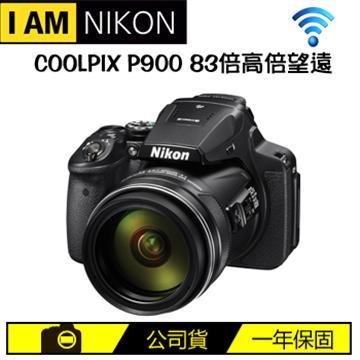 Nikon P900 類單眼相機(公司貨)