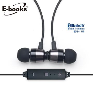 E-booksS52藍牙4.1頸掛磁吸式氣密耳機