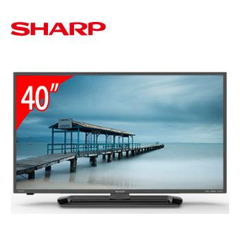 【福利品】SHARP 40型LED液晶電視(LC-40LE275T)