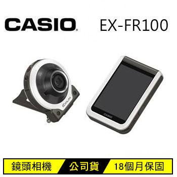 CASIOEX-FR100WE數位相機-白