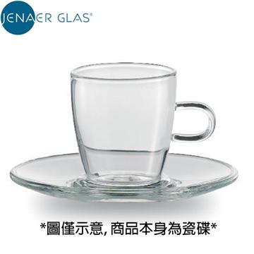 JENAER GLAS Espresso 咖啡杯含瓷碟(重量(g):400 (±10g))