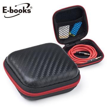 E-books U3方型防水硬殼收納包-黑(E-CWF040BK)