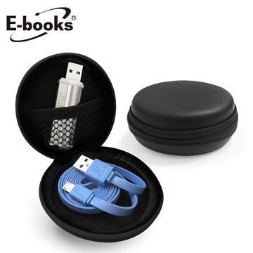 E-books U4萬用防水硬殼收納包-黑(E-CWF041BK)