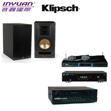 音圓+Klipsch 2聲道卡拉OK組(RB600+B520+DW1+RV8)