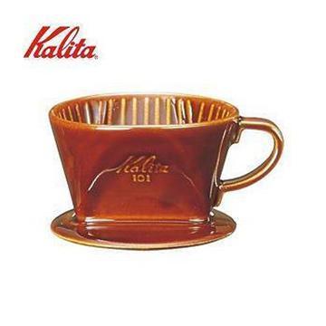 【福利品】日本Kalita陶瓷濾杯101/咖啡