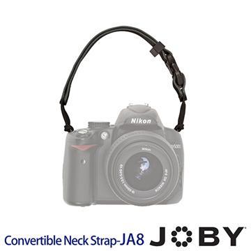 JOBY Convertible Neck Strap 變換背帶(JA8)