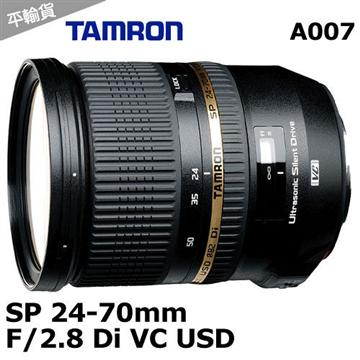 TAMRON SP 24-70mm F2.8 DI VC USD(A007 (平輸) FOR CANON)