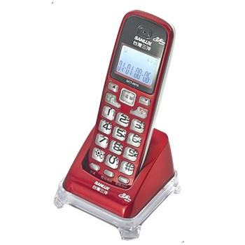 三洋 2.4GHz數位報號無線電話-擴充子機(DCT-8915HS)