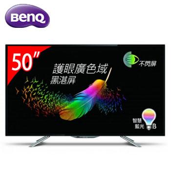 【福利品】BenQ 50型不閃屏低藍光LED顯示器(50IW6500(視165406))