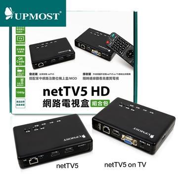 【福利品】UPMOST netTV5 HD網路電視盒 組合包