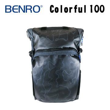BENRO 百諾 COLORFUL 100 炫彩系列 雙肩攝影後背包 (勝興公司貨) 黑色(炫彩系列-黑)