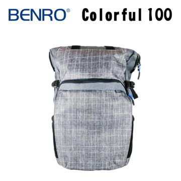 BENRO 百諾 COLORFUL 100 炫彩系列 雙肩攝影後背包 (勝興公司貨) 灰色(炫彩系列-灰)