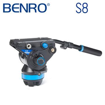 BENRO 百諾 S8 鋁鎂合金迷你型油壓雲台(承重8公斤)