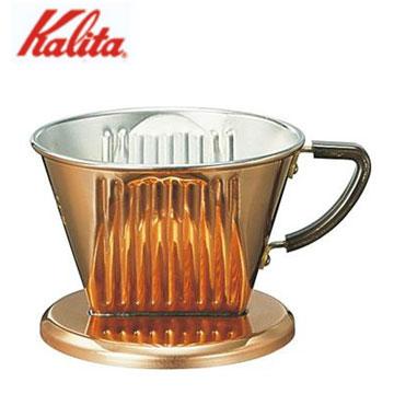 【福利品】Kalita銅製咖啡濾杯-102