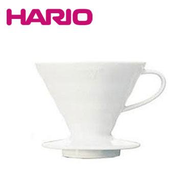 Hario V60陶瓷圓錐濾杯白色1~4人份(VDC-02W)