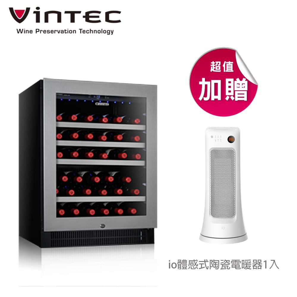 VINTEC 單門單溫酒櫃(V40SGES3)(V40SGES3)