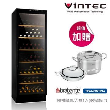 VINTEC 單門單溫酒櫃(V160SGB)