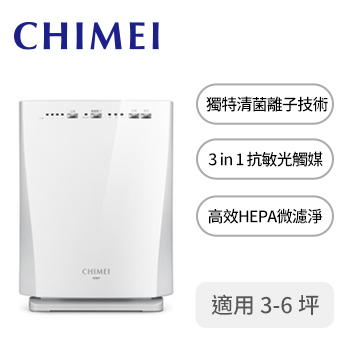 CHIMEI抗敏型空氣清淨機