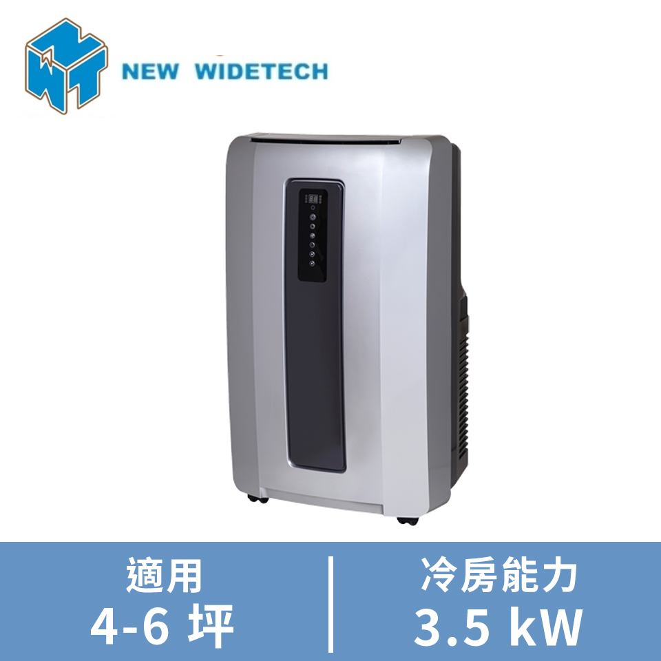 威技DC全變頻移動式冷暖氣機(WAP-35DK-V)