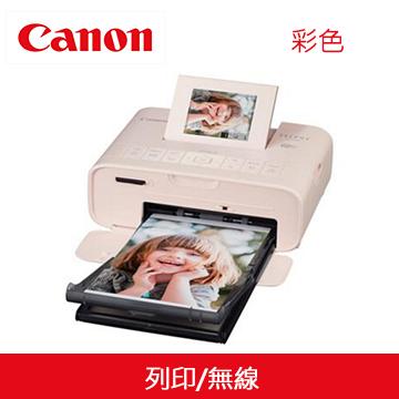 【福利品】展-Canon SELPHY CP1200熱昇華印相機(粉)