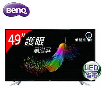 【福利品】 BenQ 49型 LED低藍光顯示器(49IE6500(視147220))
