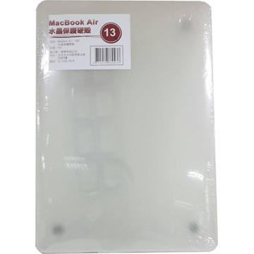 【13】MacBook Air -水晶保護硬殼(macbookair13)