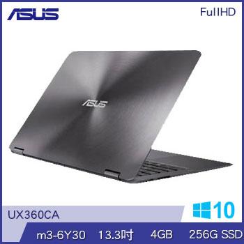 ASUS UX360CA IPS-FHD 256-SSD 超薄筆記型電腦(UX360CA-0071B6Y30灰)