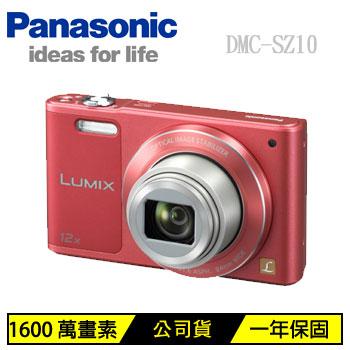 【福利品】 Panasonic SZ10 數位相機(粉紅色)(DMC-SZ10-P)