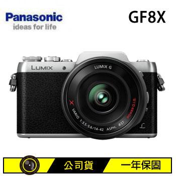 Panasonic GF8X可交換式鏡頭相機(黑色)(DMC-GF8X-S)