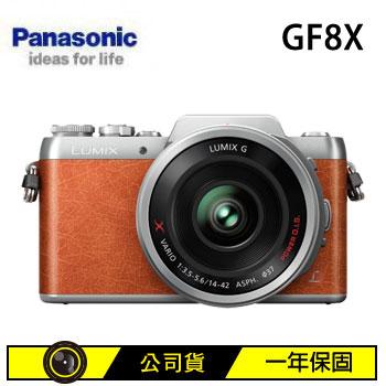 Panasonic GF8X可交換式鏡頭相機(橘色)(DMC-GF8X-D)