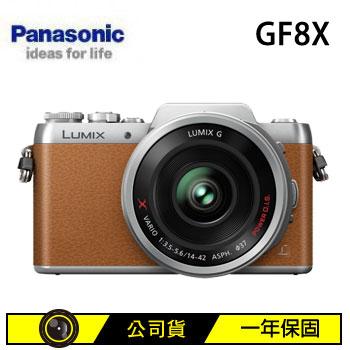 Panasonic GF8X可交換式鏡頭相機(黃色)(DMC-GF8X-T)