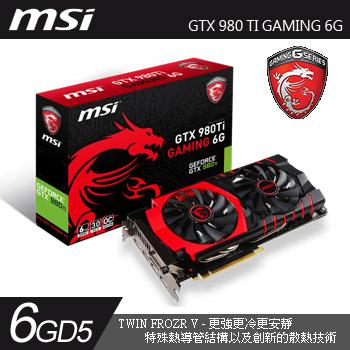 MSI GTX 980Ti GAMING 6G(GTX 980Ti GAMING 6G)