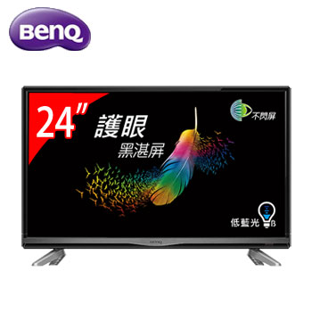 BenQ 24型 FHD 不閃屏顯示器(含電視視訊盒)