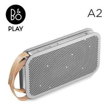 【福利品】 B&O PLAY 藍牙揚聲器(BeoPlay A2(自然銀))