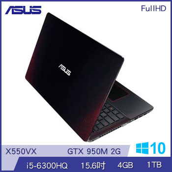ASUS X550VX Ci5 NV950 獨顯筆電(X550VX-0053J6300HQ黑紅)