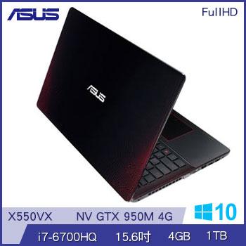 ASUS X550VX Ci7 NV950 獨顯筆電(X550VX-0093J6700HQ黑紅)