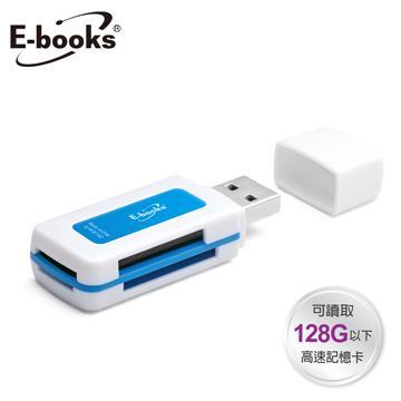 E-books T31隨身型四槽讀卡機(E-PCE142)