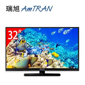 【福利品】AmTRAN 32型LED液晶顯示器(32A(視166800))