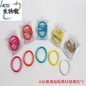 活力好康生物能手環-M號橘(H60303ORZ)
