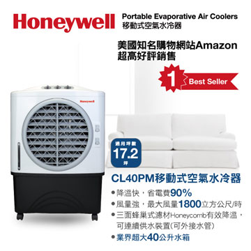 Honeywell 40L空氣水冷器