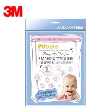 3M寶寶專用型空氣清淨機專用除臭加強濾網(B90DC-ORF)