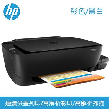 【福利品】HP GT 5810連續供墨事務機