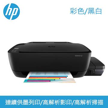 【福利品】HPGT5820連續供墨無線事務機
