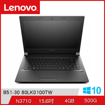 LENOVO IdeaPad B51 N3710 NV920 獨顯筆電(B51-30 80LK0100TW)