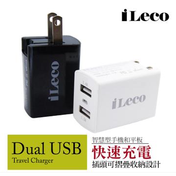 iLeeo 雙USB 2.4A大電流壁插式充電器(黑)(ILE-AC2U2401)