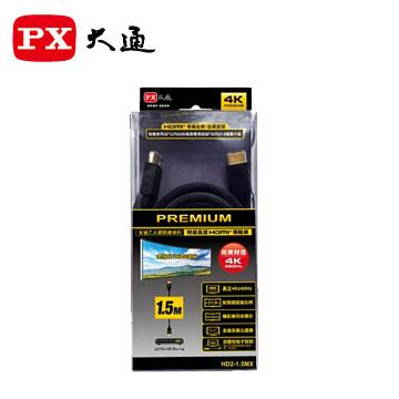 大通 PREMIUM特級高速HDMI線1.5米(HD2-1.5MX)