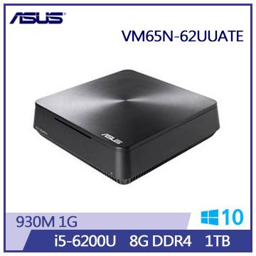 ASUS VM65N i5-6200 1T迷你型主機(VM65N-62UUATE)